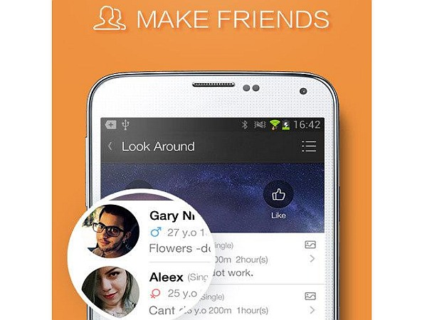 make-friends-qq-mobile