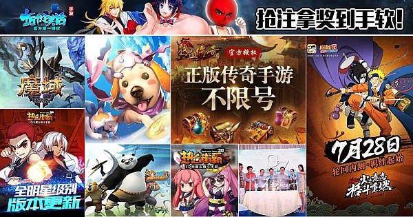 qq-mobile-games