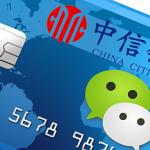 QQ App Supports Credit Service