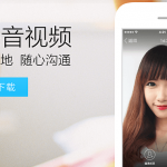 Overcome Cultural and Language Barriers with QQ International Chat App